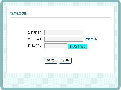 江西考区2018年护士资格证报名入口12月27日关闭