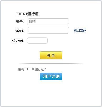 2018年3月上海计算机等级考试报名入口【已开通】