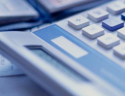 安徽2020年初级会计职称报名需要什么条件?