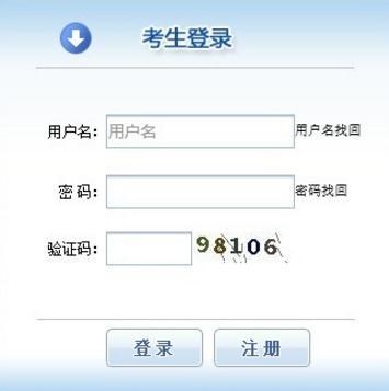 江西2019执业药师考试报名时间