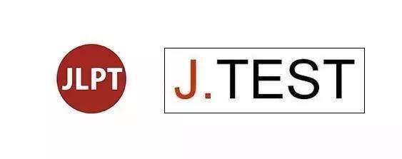 日语考试:j.test的评分及证书表标准是什么?